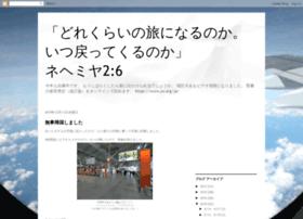 naoyuki346.blogspot.jp
