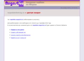 napalubekotreg.ru