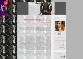napelon.mihanblog.com