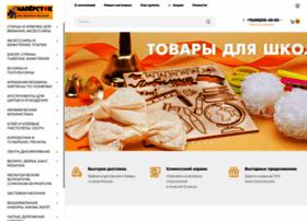 naperstok.com