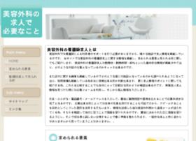 napmga.org