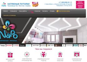 napo-sib.ru