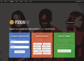 napodiume.ru