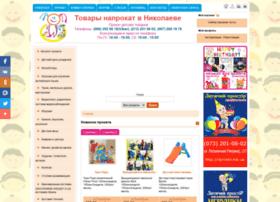 naprokat.mk.ua