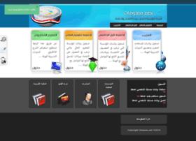 naqaae.net