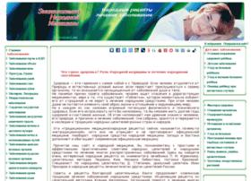 nar-med.ru