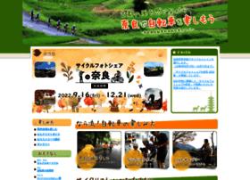 nara-cycling.com