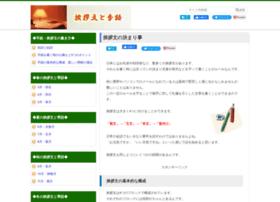 nara-it.com