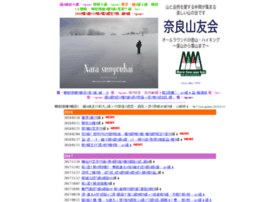 nara-sunyoukai.org