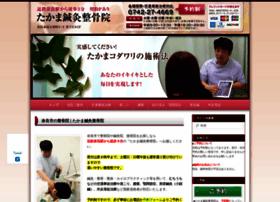 nara-takama.com