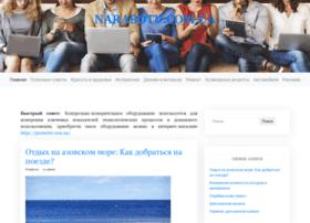 narabotu.com.ua