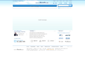 narafa.com