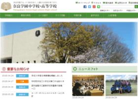 naragakuen.ed.jp