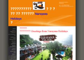narayanaholidays.com