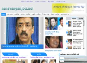 narayanganjbd.net