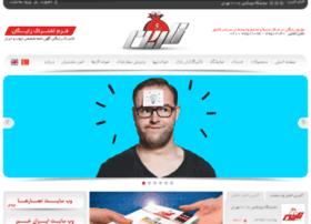 narbon-ad.com