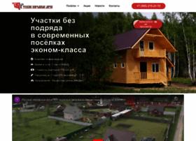 nardachi.ru