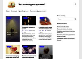 nardar.ru