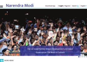 narendramodi.com