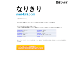 nari-kiri.com
