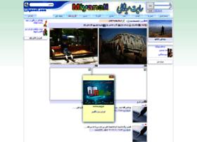 nariman62.miyanali.com