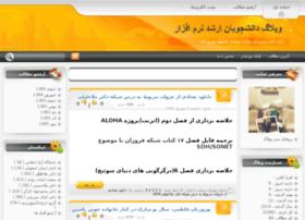 narimani.iranweb3.com