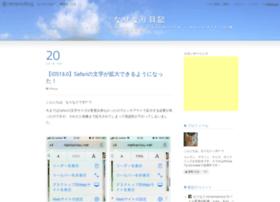 narinarissu.net