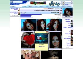 narine.miyanali.com