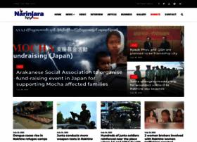 narinjara.com
