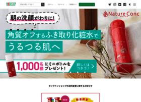 narisup.com