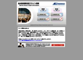 narita-airport.or.jp