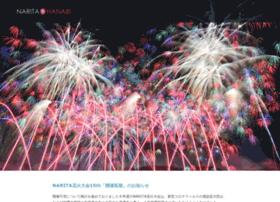 narita-hanabi.com