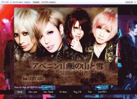 naritakeiichi.blogspot.jp