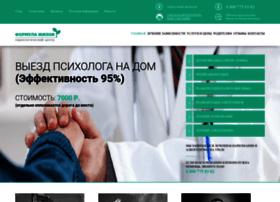 narko-clinica.ru
