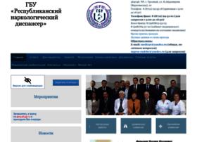 narkodispanser95.ru