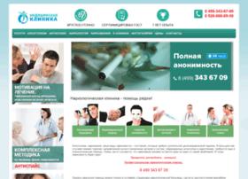 narkoklinika.com