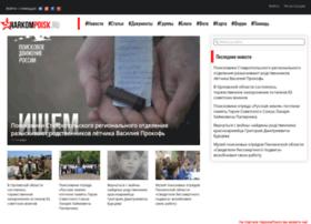 narkompoisk.ru