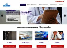 narkonet52.ru
