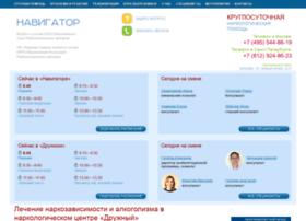 narkozavisimosti-lechenie.ru