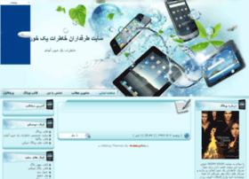 narmasan.blogfa.com