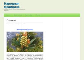 narmedblog.ru