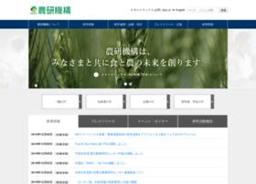 naro.affrc.go.jp