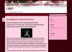 narod.wordpress.com