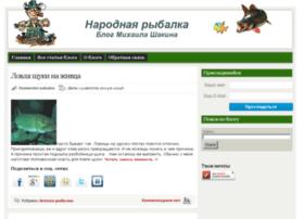 narodfish.ru