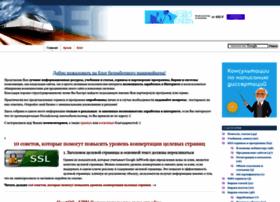 narodlink.ru