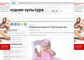 narodna.kiev.ua