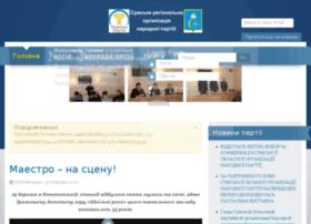 narodnasumy.org.ua