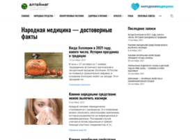 narodnayamedicina.com