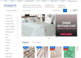 narodnilen.ru