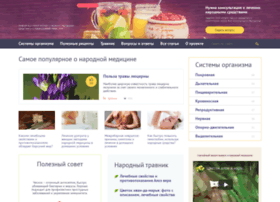 narodnymi.ru
